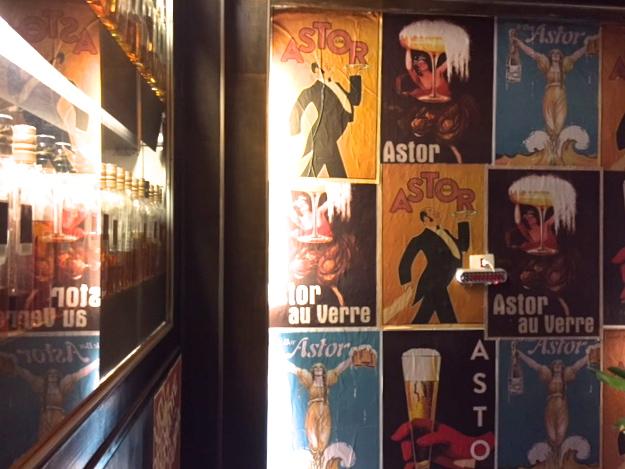 bar astor decoração